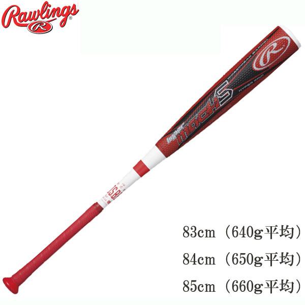 軟式用 HYPER MACH-S(ミドルバランス)【Rawlings】ローリングス 野球 軟式用バット18SS(BR8HYMAS)*20