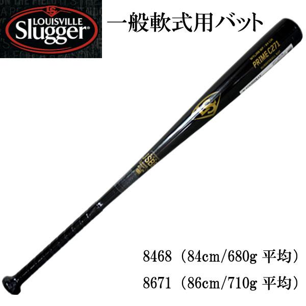 一般軟式 バット PRIME C271【louisville slugger】ルイスビルスラッガー野球 一般軟式用バット18SS(WTLJRB18P)*20