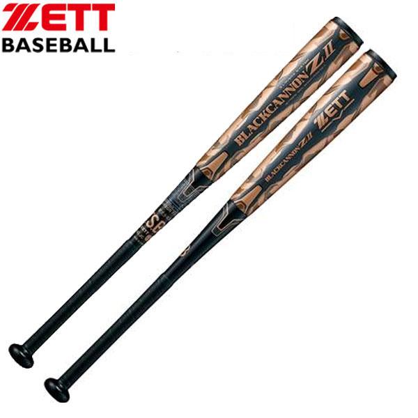 少年軟式用FRP製バット ブラックキャノンZ2バットケース付き【ZETT】ゼット 野球 少年軟式バット カーボン18SS(BCT75878/80)*20