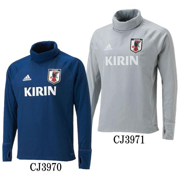 サッカー日本代表 CONDIVO18 ウォームトップ1【adidas】アディダス 日本代表 ウェア18SS(CZO64)*00