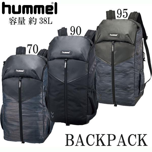 BACKPACK【hummel】ヒュンメルバックパック リュック18SS(HFB6087)*33