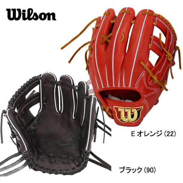 硬式用 Wilson Staff内野手用グラブ袋付き 【WILSON】ウィルソンWilson Staffシリーズ 18SS(WTAHWR47T)*26