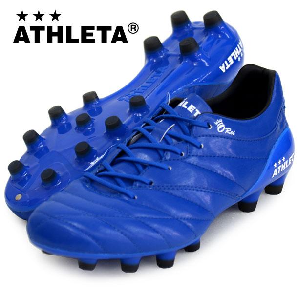 O-Rei Futebol H002【ATHLETA】アスレタ サッカースパイク18SS(10006-4070)*05