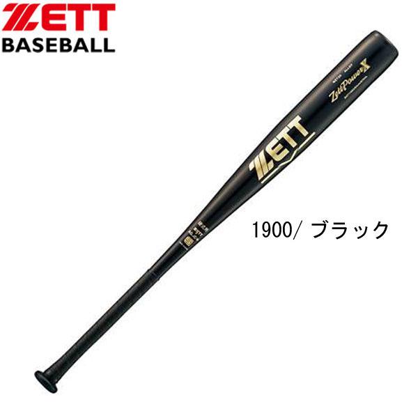 雑誌で紹介された 硬式用アルミバット ZETTPOWER X 【ZETT】ゼット野球 硬式アルミバット18SS(BAT11883/84)*22, 世界のお土産通販【ギフトランド】 3ad88290