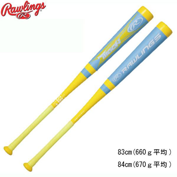 軟式用 HYPER MACH(ミドルバランス)【Rawlings】ローリングス 野球 軟式用バット18SS(BR8HYMA)*20