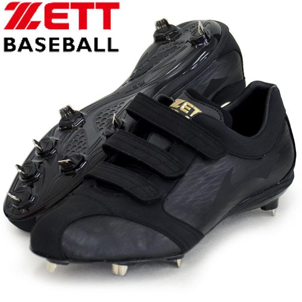 金具スパイク スーパーグランドジャック【ZETT】ゼット 金具野球スパイク18SS(BSR2786MB-1919)*26