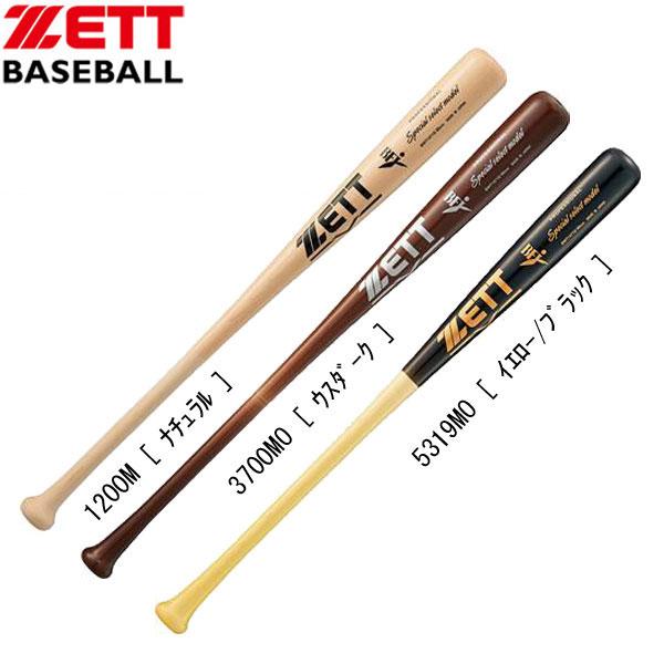 硬式木製バット スペシャルセレクトモデル【ZETT】ゼット 野球 硬式木製バット18SS(BWT14715)*28