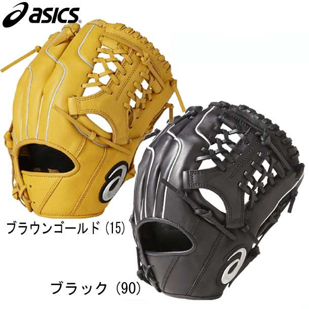 ジュニア軟式用 〈ゴールドステージ〉STAR SHINE【オールラウンド用】【ASICS】アシックス 野球軟式用グラブ18SS(BGJ8YM)*25
