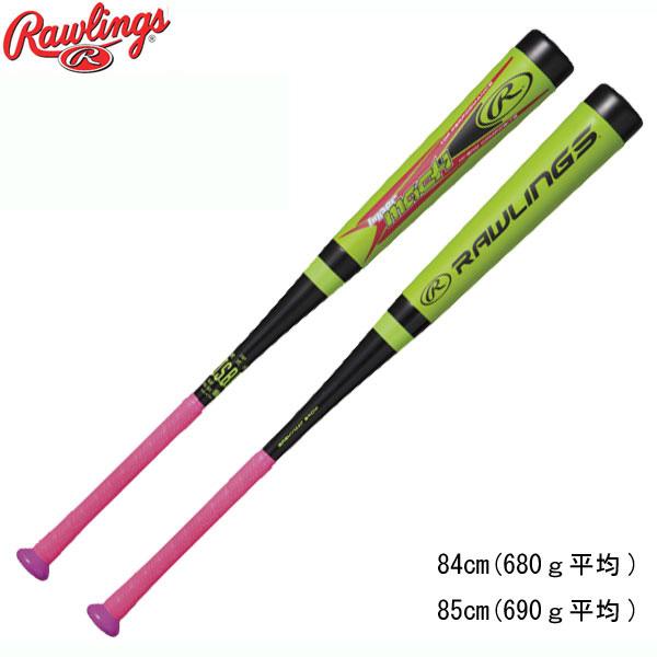 軟式用 HYPER MACH(トップバランス)【Rawlings】ローリングス 野球 軟式用バット18SS(BR8HYMAT)*20