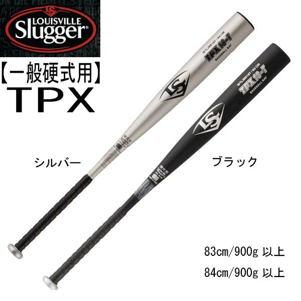 硬式バット TPX 18T【louisville slugger】ルイスビルスラッガー 硬式金属バット 18SS(WTLJBB18T)*20