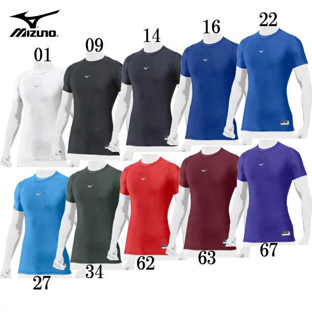 野球 アンダーシャツ 半袖 期間限定特価品 バイオギア 国内送料無料 ローネック MIZUNO 32 ミズノ アンダーシャツ18SS 12JA8C31