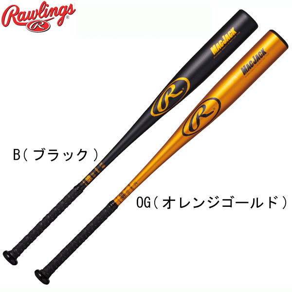 硬式金属バット MACKJACK【Rawlings】ローリングス野球 硬式用バット 18SS(BH8MJ)*20