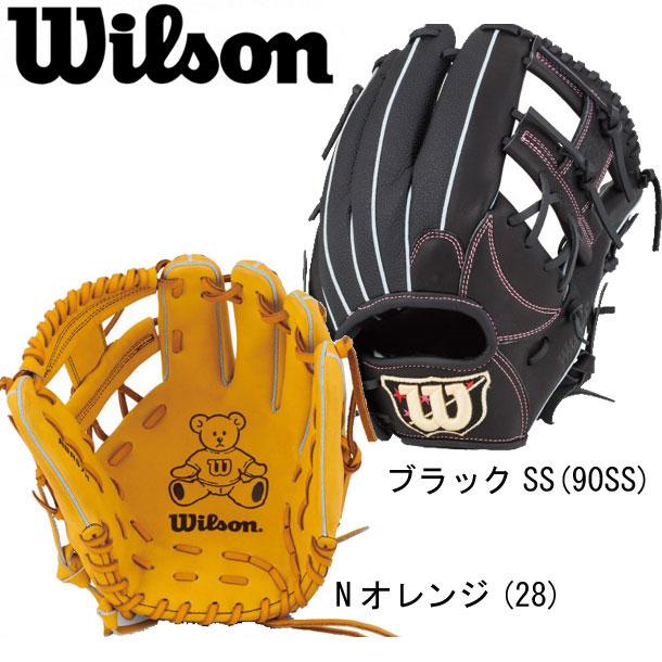 女子ソフトボール用 Wilson Bear 内野手用 67H 【WILSON】ウィルソン ソフトボールグラブ 18SS(WTASBR67H)*20