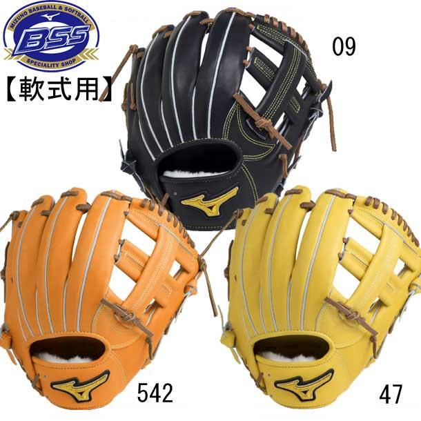 軟式用 フィンガーコアテクノロジー【K型:サイズ9】※グラブ袋付き【MIZUNO】野球 軟式用グラブ 18SS(1AJGR18013)*00