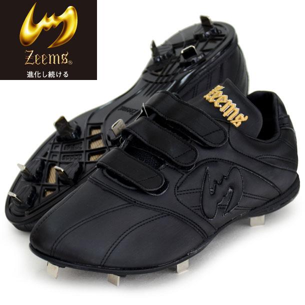 マジックベルト 埋め込みスパイク 限定モデル【Zeems】ジームス 野球スパイク 18SS(ZCE-13)*10