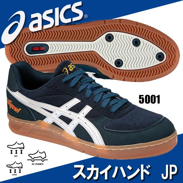 スカイハンド JP【asics】アシックス ハンドボールシューズ(THH536-5001)*30