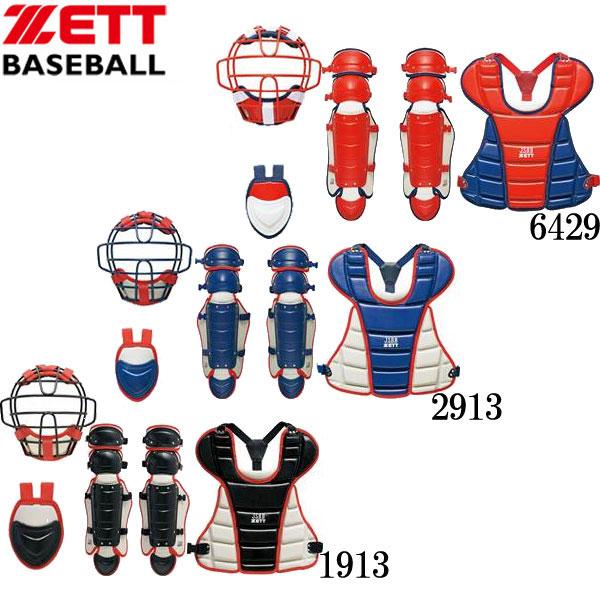 少年軟式用 キャッチャー防具 4点セット【ZETT】ゼット野球 少年用 ソフト 軟式セット18SS (BL717A)*21