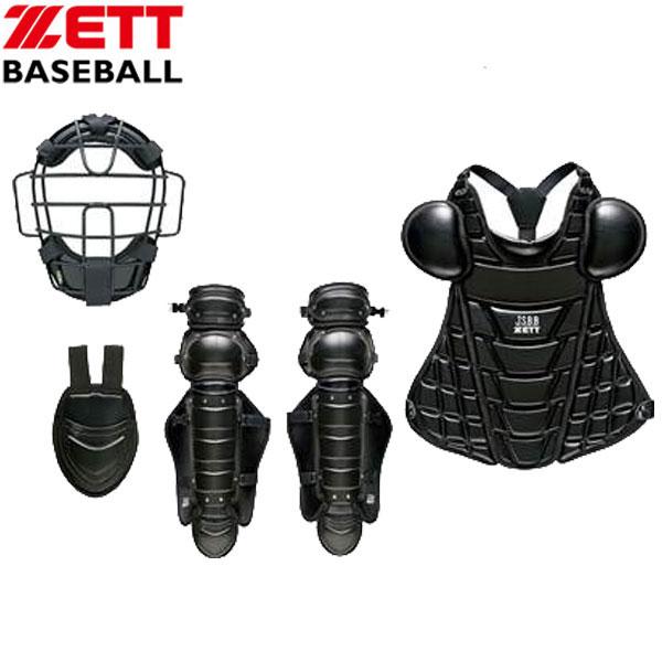 軟式キャッチャー防具 4点セット【ZETT】ゼット野球 ソフト 軟式セット(bl358-1900)*00