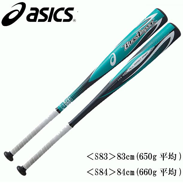 一般用軟式バット バーストインパクトLW【ASICS】アシックス 野球 軟式用バット18FW (BB4032-300)*28