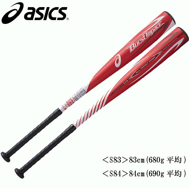 一般用軟式バット バーストインパクト【ASICS】アシックス 野球 軟式用バット18FW (BB4034-600)*27