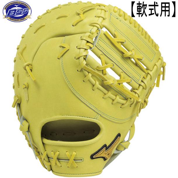 フィンガーコアテクノロジー 軟式用 一塁手用:新井(AXI)型 グラブ袋付き BSSショップ限定【MIZUNO】野球 軟式用グラブ 18AW(1AJFR19100)*00