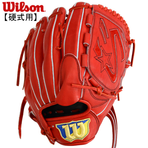 硬式用 Wilson Staff DUAL投手用※グラブ袋付き 【WILSON】ウィルソンWilson Staffシリーズ 18FW(WTAHWED1S)*20