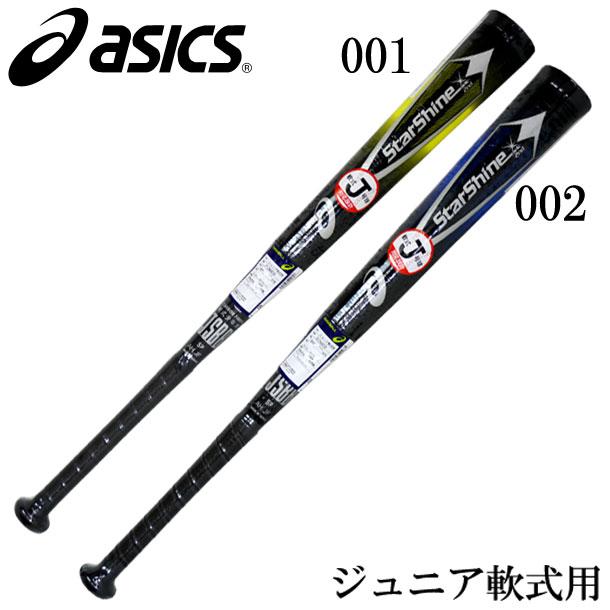ジュニア軟式用 バット STAR SHINE 2nd 【ASICS】アシックス ●JR軟式用バットスターシャイン18FW (3124A030)*48