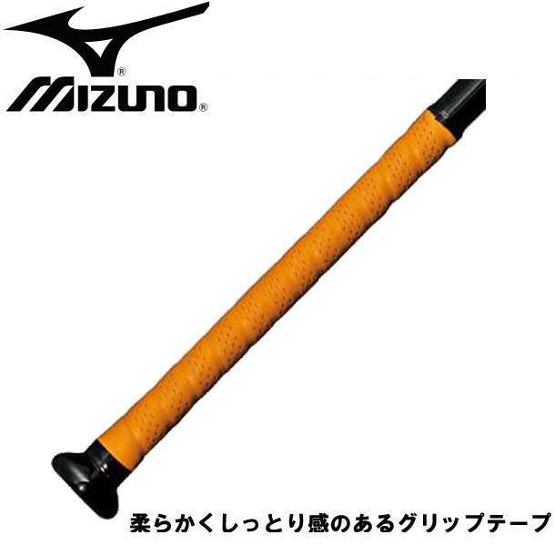 ミズノ MIZUNO グリップテープ 1cjyt101 グリップテープ【MIZUNO】ミズノ 野球 バットアクセサリー14SS(1CJYT101)*24