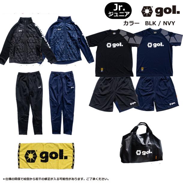 ジュニア ゴル福袋 2019【gol.】 ゴルサッカー フットサル 福袋 (G875-223)*01