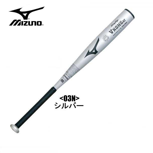 少年硬式用<ビクトリーステージ>Vコング02(金属製)【MIZUNO】ミズノ 少年硬式金属バット14SS(2TL-71560)*26