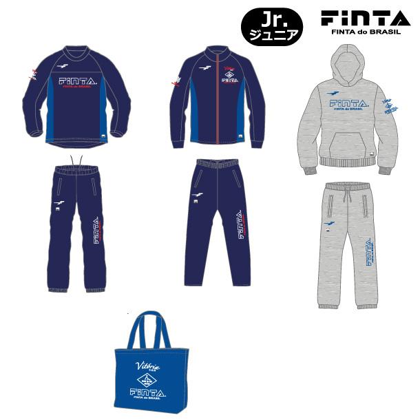 ジュニア フィンタ 福袋 2019【FINTA】フィンタJR サッカー フットサル 福袋 (FT7434M)*01
