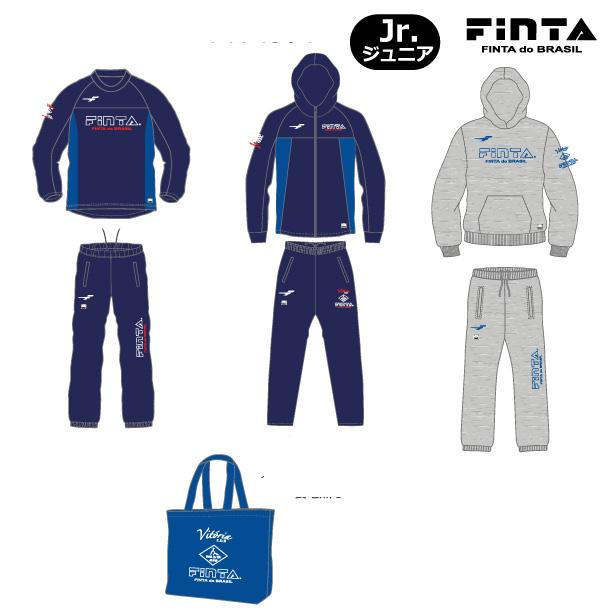 ジュニア 福袋 2019【FINTA】フィンタJR サッカー フットサル 福袋 (FT7435P)*01