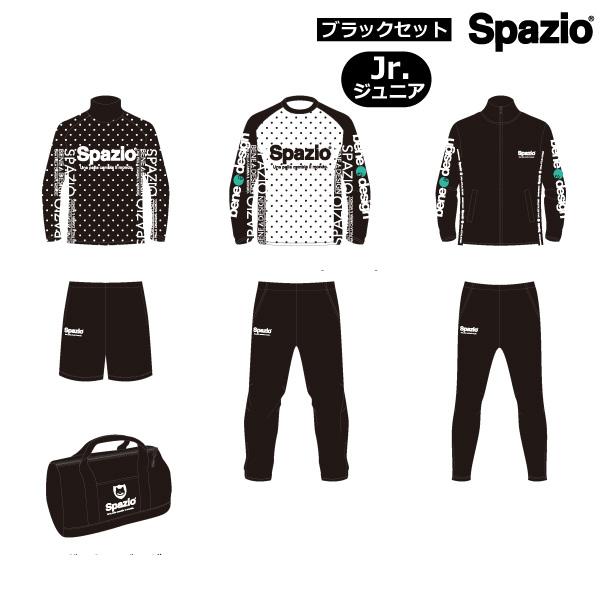 <先行予約受付中!>ジュニア スパッツィオ 福袋 2019【SPAZIO】スパッツィオ サッカー フットサル 福袋 (発送は12月中旬頃の予定です。)(PA0033)*00