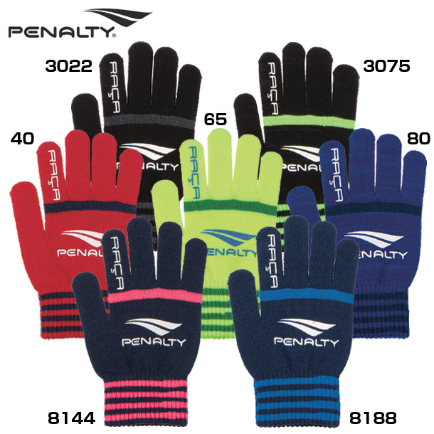 サッカー ニット手袋 ニットグローブ penalty ペナルティー 手袋 r2aur3fe アクセサリー20aw 19 pe0719 新作多数 激安価格と即納で通信販売