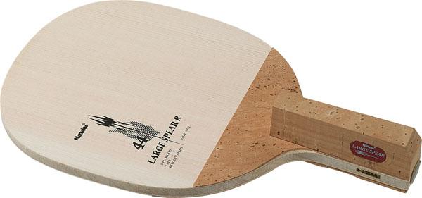 ラージスピアR【Nittaku】ニッタクペンホルダー卓球ラケット(NC0157)<発送まで2~3日掛かります。>*20