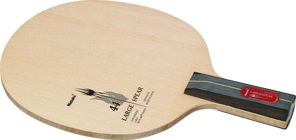 ラージスピアC【Nittaku】ニッタクシェークハンド卓球ラケット(NC0158)<発送まで2~3日掛かります。>*20