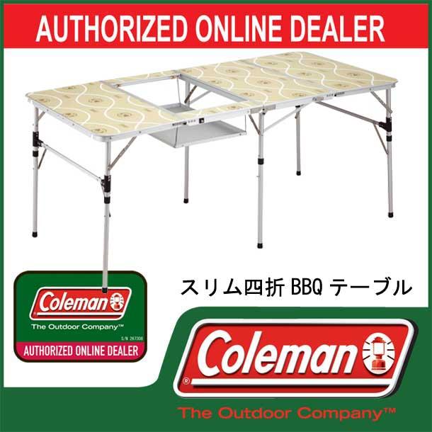 スリム四折BBQテーブル【coleman】コールマン アウトドア テーブル 机 13SS(170-7638)*00