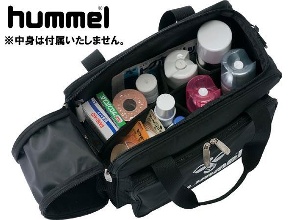 Trainer Hummel soccer medical bag-bag 14 SS ( HFB5003 ): takes 2-3 days to ship. : * 20