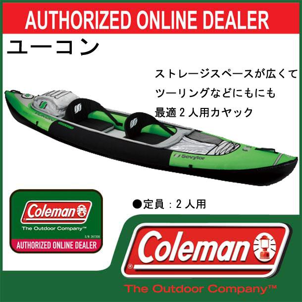ユーコン(TM)【coleman】コールマン アウトドア カヤック 14SS(2000009353)*00