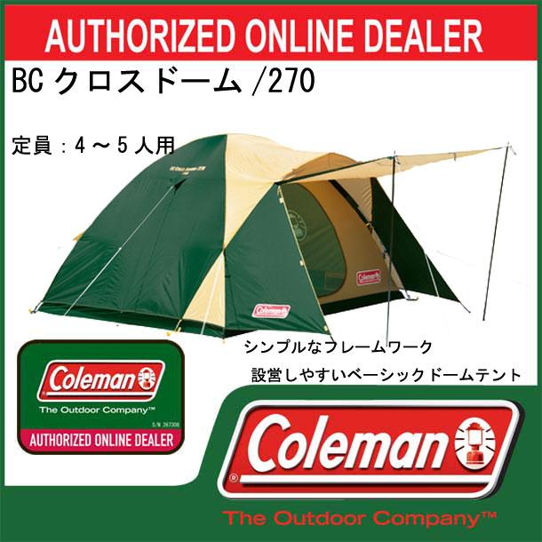 BCクロスドーム/270【coleman】コールマン アウトドア テント 14SS(2000017132)*00