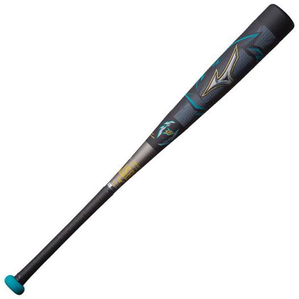 少年軟式用ビヨンドマックスメガキングII (FRP製/78cm/平均570g)【MIZUNO】ミズノ野球 バット 少年軟式用 (1CJBY12978)*20