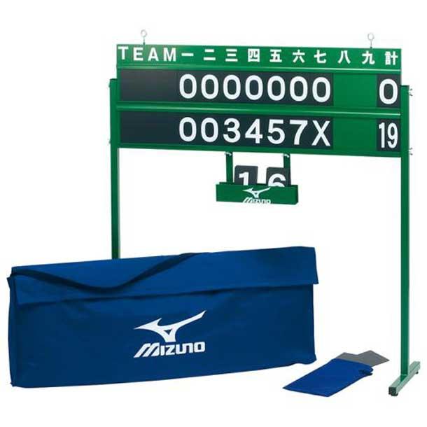 スコアボード【MIZUNO】ミズノ野球 その他 グラウンド用品・チーム備品(1GJYA34100)*10
