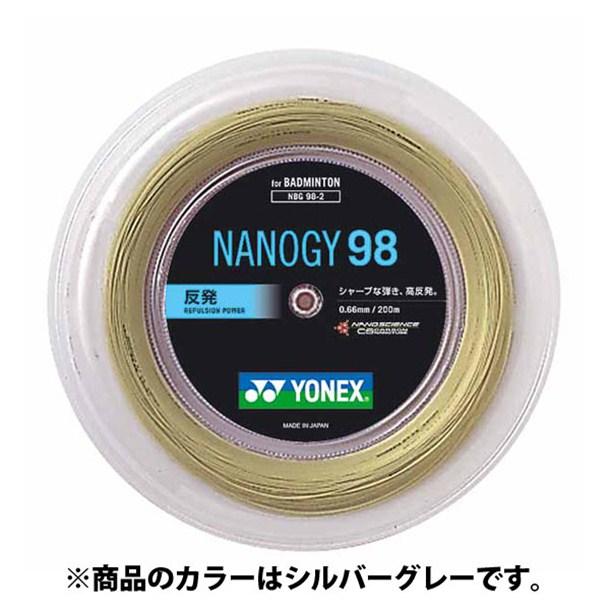 ナノジー98(200M)【Yonex】ヨネックスバドミントガツト(nbg982-024)*20