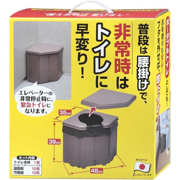 585564 ポータブルコーナートイレ【sanko】サンコーボディケアグッズソノタ(r46-br)*00