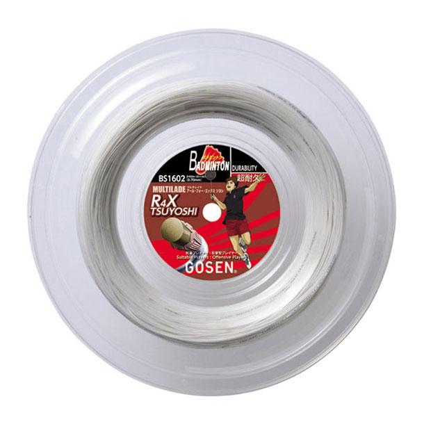 R4X TUYOSHI ホワイト 240mロール【GOSEN】ゴーセンバドミントガツト(BS1602W)*20