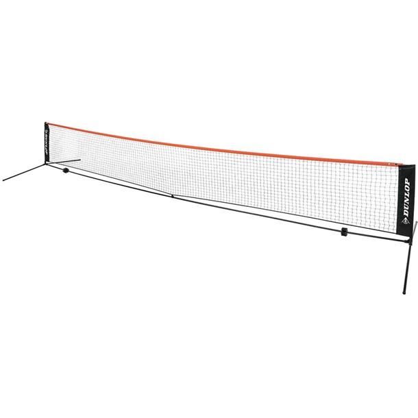 D STネツトセツト ST-8001【dunlop】ダンロップテニステニスグッズソノタ(st8001)*15