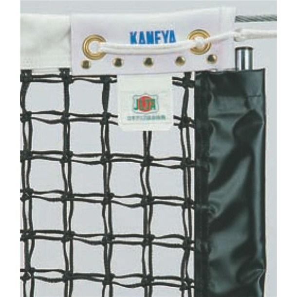 コウシキテニスネットB64WSU【KANEYA】カネヤテニスネット(k1227-bk)*20