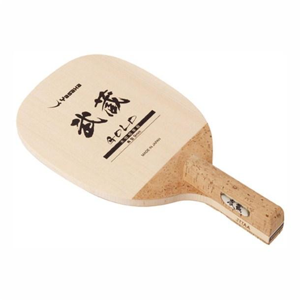 ムサシGOLD【Yasaka】ヤサカタッキュウペンラケット(w76)*20