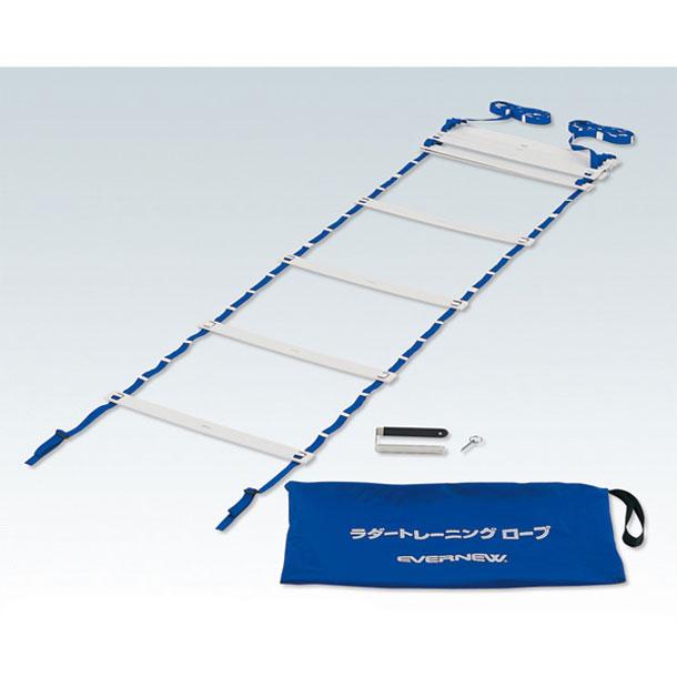 ラダートレーニングロープ 13DX【Evernew】エバニューリクジョウキグ(EGA494)*20