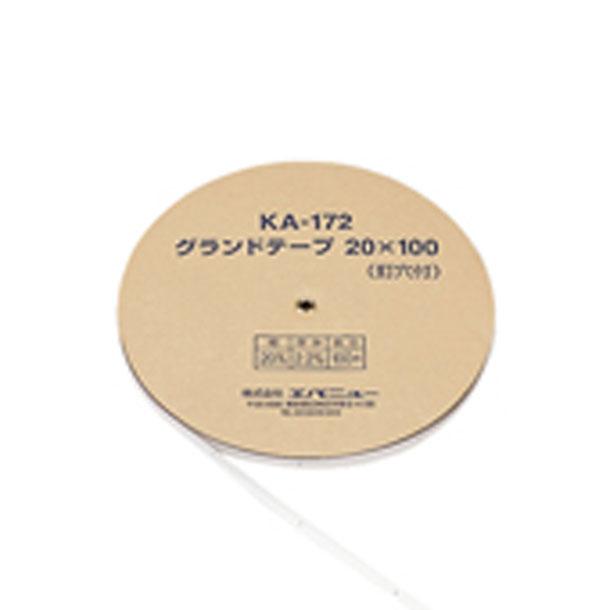 グランドテープ 20 x 100【Evernew】エバニューガッコウキキグッズソノタ(EKA172)*00